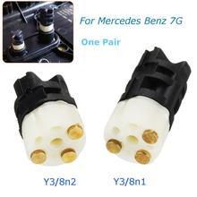 2 Pcs/Set Control Module Sensor 722.9 Y3/8n1 Y3/8n2 for Mercedes Benz 7G Auto Accessory Automatic Transmission Solenoid недорого