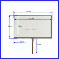 7inch 4 Wire Resistive Touch Panel 164 99compatible Navigator TOUCH SCREEN 164mm 99mm GLASS On LCD