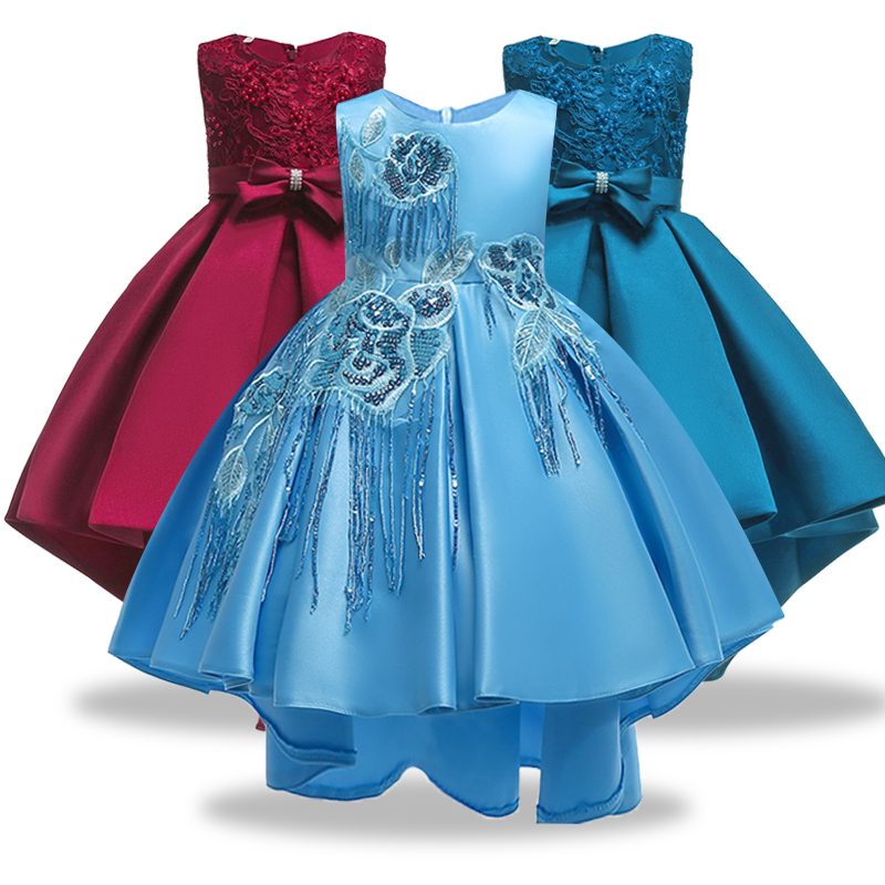Bridesmaid Of Honor Embroidered Sequins Princess Christmas Wore A Pearl Tail Dress For The Banquet Party Vestidos De Fiesta