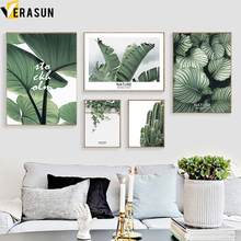 Tropical Green Plant Leaf Cactus Wall Art Canvas Painting Nordic Posters And Prints Pictures For Living Room Home Decor
