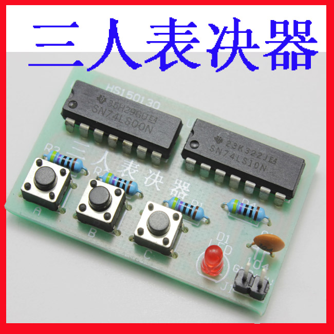 3 voting machine suite three voting machine electronic production training kit parts DIY circuit