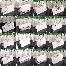 50 قطعة الدانتيل الأبيض اسم مكان بطاقات الزفاف الديكور ديكور للطاولات الجدول اسم رسالة بطاقة المعايدة استحمام الطفل لوازم الحفلات