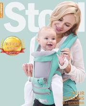 Baby sling multi-function light four seasons universal single stool warm windproof hold baby belt sit back stool lumbar bench