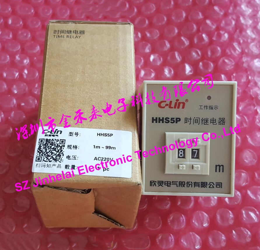 C-Lin HHS5P New and original Two digital time relay electricity delay AC220V DC24V 9.9S/99S/9.9M/99M