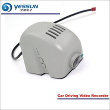 YESSUN Car Front Camera For Audi Q5 2015 DVR Driving Video Recorder AUTO Dash CAM Head Up Plug OEM 1080P WIFI yessun car dvr driving video recorder for bmw x5 e53 e70 f15 front camera auto dash cam head up plug