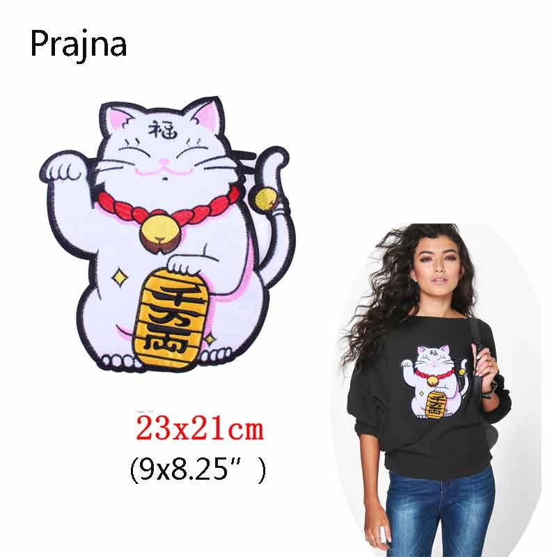Праджня Лаки Фортуна Cat патч 3d вышивка патч аниме значки декоративные Стикеры на платье мальчик дети мультфильм D
