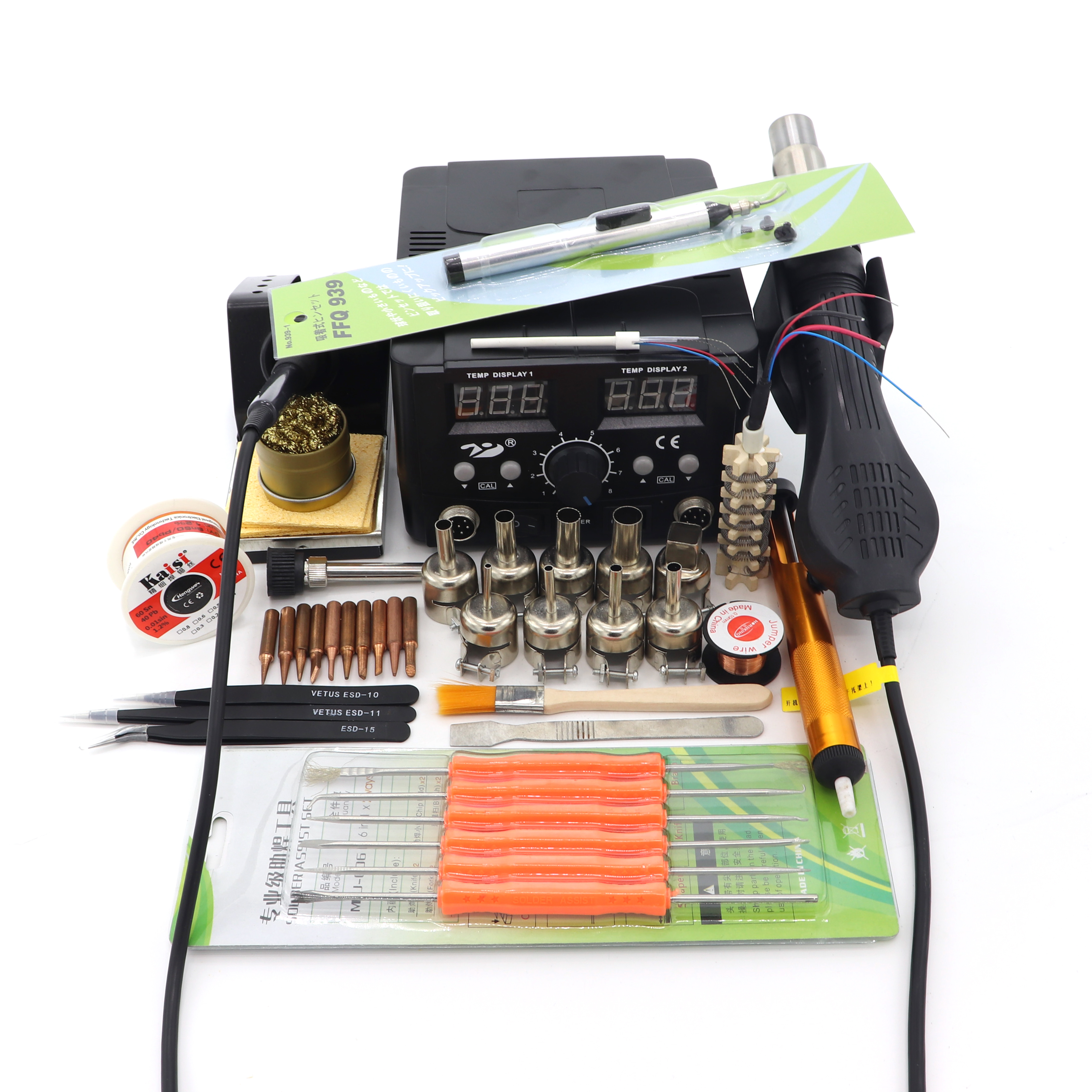 8582D Hot Air Soldering Station Two-in-one Large Screen Soldering Station For Electronic Welding Removal Tools