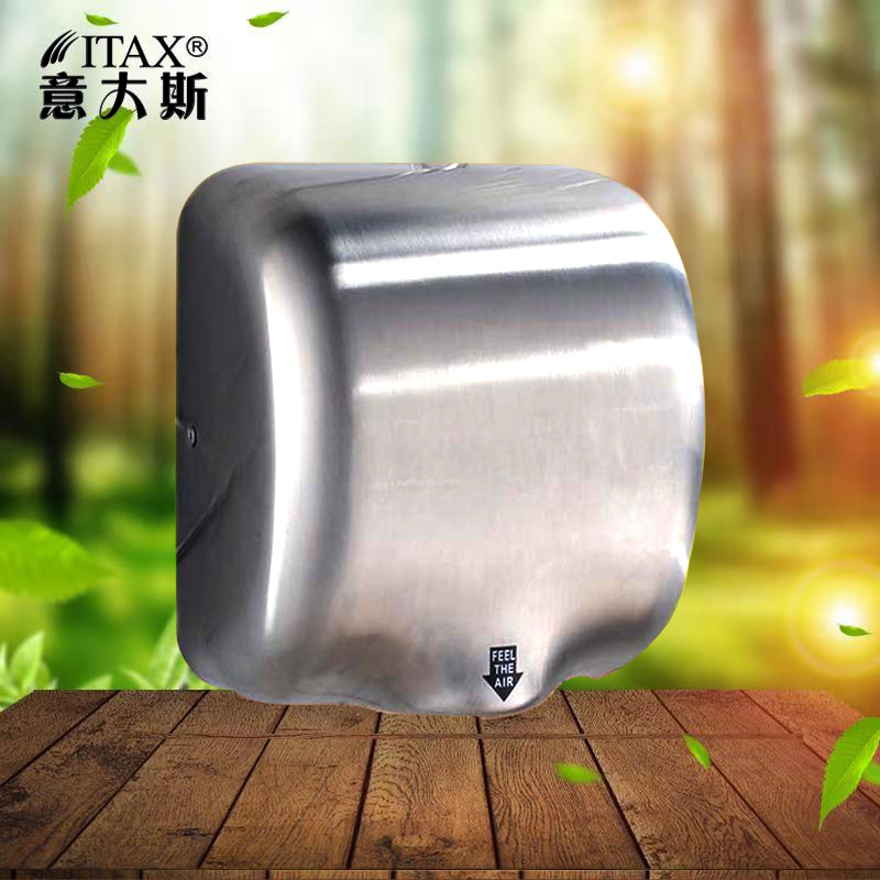Powerful Speedy Stainless Steel Automatic Hand Dryer Hygiene Excellent Electric Hand Dryer for Bathroom X 8888