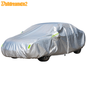 Buildremen2 Thick Cotton Car Cover Waterproof Sun Rain Snow Hail Protect Cover For BMW X1 X3 X4 X5 X6 1 2 3 4 5 6 7 M Series i3
