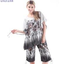 COCKCON Silk Satin Pajamas for Women , Short Pajama Sets Kigurumi Pijamas Mujer Satin Pyjamas Women Home Clothes 7710