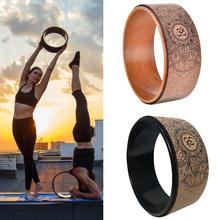 Natural Cork Yoga Wheel Fitness Hollow Improving Back Bends Stretch Pilates Circle Accessories High Quality Outdoor