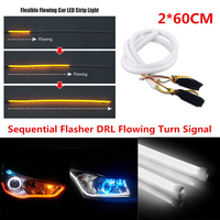 2PCS DC 12V Car Turn Signal DRL White Amber Decorative Strip Light 60cm Flexible LED Tube