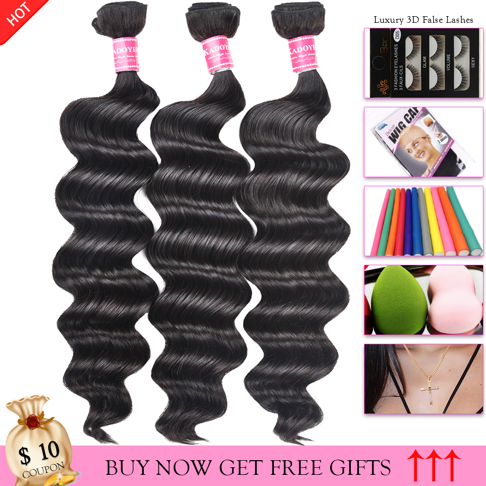 Loose Wave Hair Extensions Brazilian Natural Remy Human Hair Weave Bundles 8 26 inch Long Hair