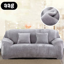 AAG Plush fabirc Sofa cover 1/2/3/4 seater thick Slipcover couch sofacovers stretch elastic cheap sofa cover Towel wrap covering недорого
