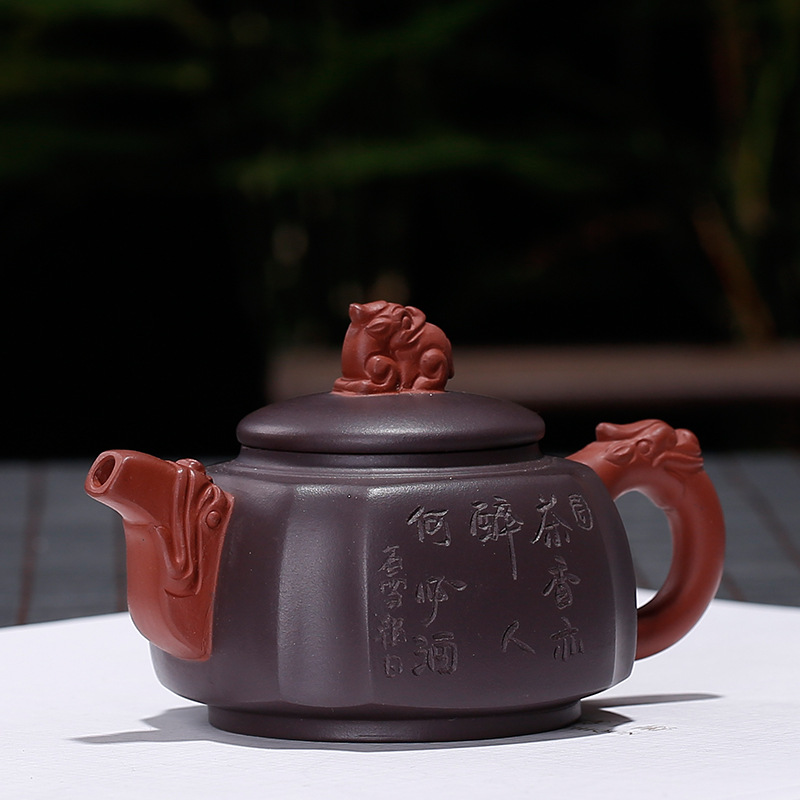 100ML lion yixing teapot small zisha tea pot handmade purple clay kung fu kettle drinkware suit