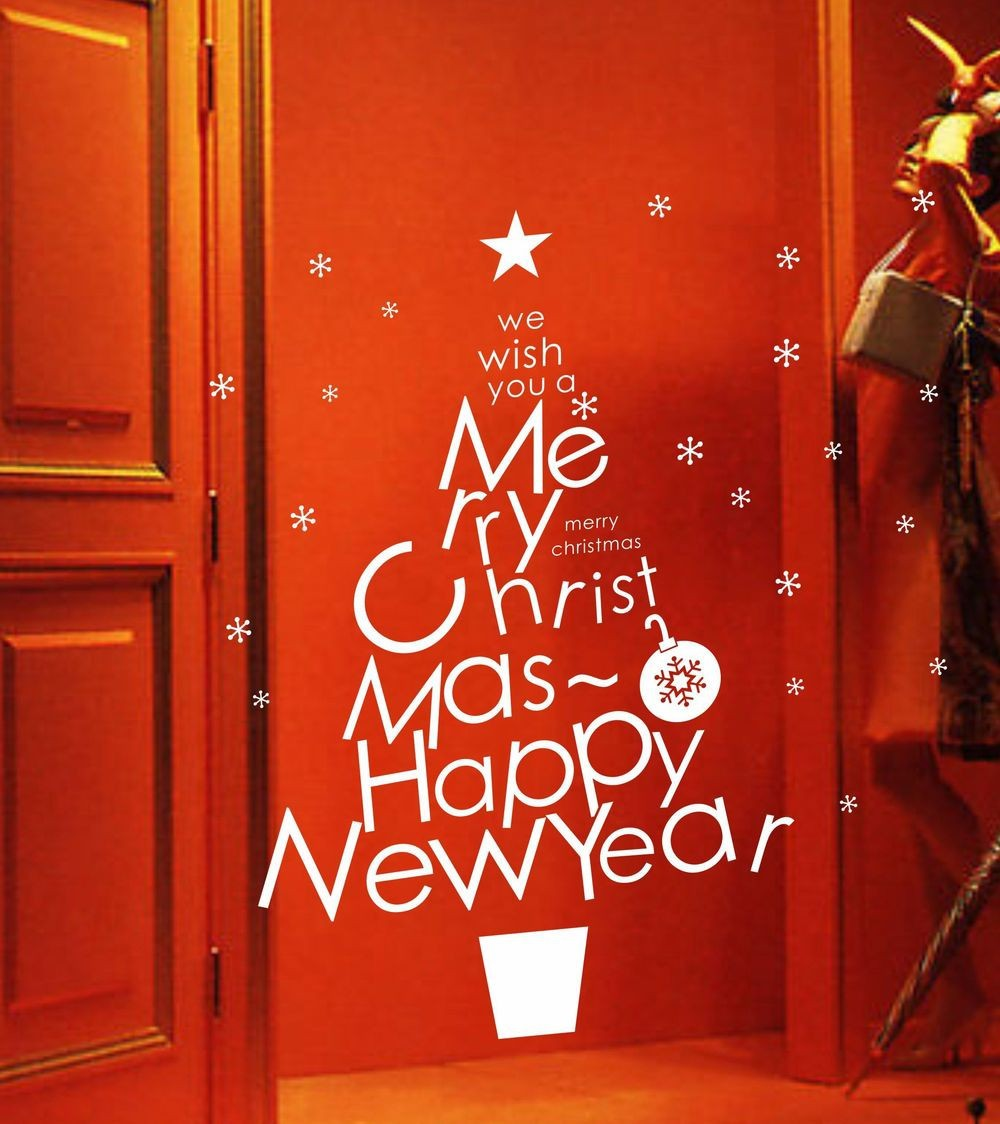 Quotes Xmas Xmas Merry Christmas & Happy New Year Quote Glass Shop Window