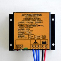 100W~720W 10A/16A/20A/30A MPPT/BOOST wind charge controller for wind turbine generator, 12V/24V self adaptive, water proof