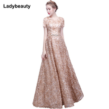 Ladybeauty 2019 Elegant Lace Evening Dress Simple Sleeveless Small Flowers Prom Long Party Gown