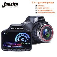 Jansite Видеорегистраторы для автомобилей 3 в 1 Антирадары GPS положение автомобиля Камера видеомагнитофон видеорегистратор Русский Голос лазерной Скорость Cam анти 1080 P