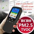 8 in 1 English Menu Laser Air Quality Detector TVOC HCHO PM2.5 Haze Environment Detector Formaldehyde Detector Big LCD Digital