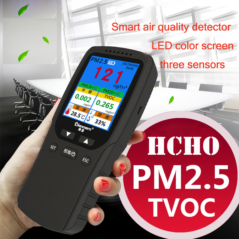 8 in 1 English menu professional laser air quality detector TVOC HCHO PM2.5 detector haze environment detector formaldehyde test 6 in1 household laser formaldehyde detector ch2o tvoc high precision laser pm2 5 tester air quality detector color display style