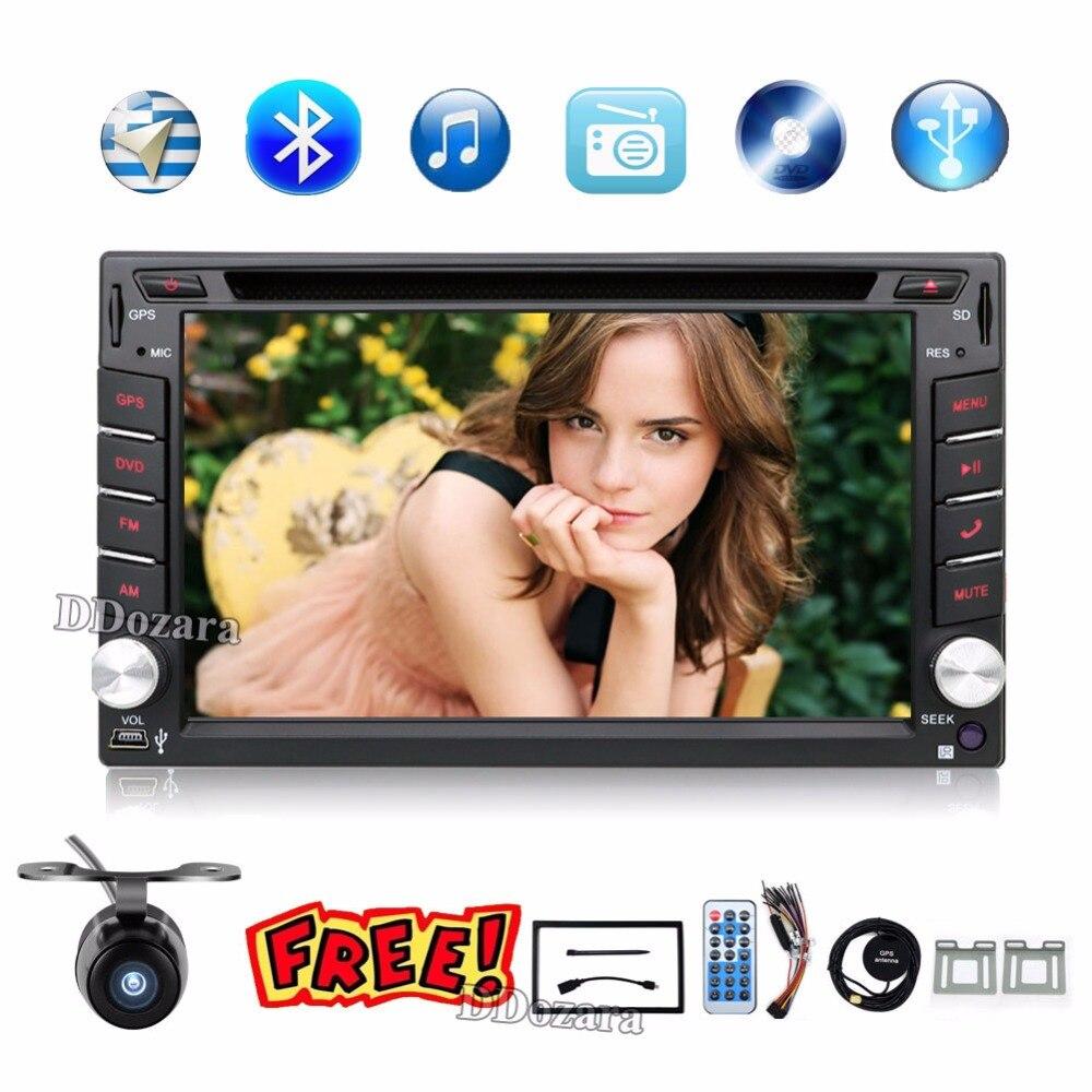 2 din autoradio gps navigation volant 2din radio lecteur DVD Auto dans tableau de bord stéréo vidéo voiture lecteur multimédia TV (en Option)