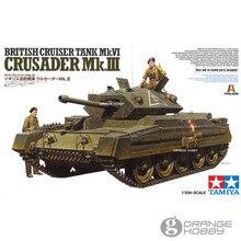 OHS Tamiya 37025 1/35 British Cruiser Tank Mk.VI Crusader Mk.III Military Assembly AFV Model Building Kits