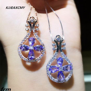 KJJEAXCMY boutique jewelry,925 sterling silver inlay quality Tanzanite female pipa pendant wholesale