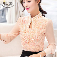 5c02e03d814a3 2019 New fashion Women long sleeved Casual Chiffon blouse Sexy Flower pure  elegant stand lace Tops 160E15