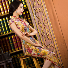 Blue and Golden Retro Velour Cheongsam Chinese Traditional Cap Sleeve Evening Dress High-slit Full-Length Floral Qipao QP3644