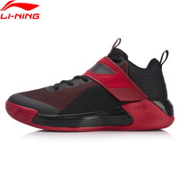 Li Ning 2018 Men YU SHUAI TEAM On Court Basketball Shoes TUFF RB Wearable Anti Slippery Li Ning Comfort Sports Shoes ABPN015