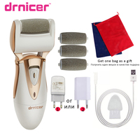 Luxury Electric Exfoliator Foot Callus Skin Remover Sholl File For Foot PK Sawing SchollS File Callous