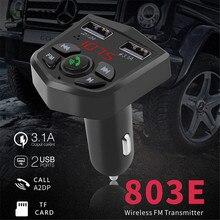 Автомобильный комплект KEBIDU, Bluetooth 5,0, беспроводной fm-передатчик, ЖК-дисплей, MP3 плеер, USB зарядное устройство, 3.1A, автомобильные аксессуары, зарядное устройство
