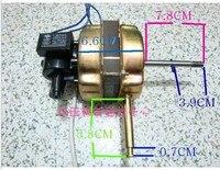 4 polen 220 v 0.23a 55 w fan motor 100% koperdraad stand fan motor elektrische ventilator accessoires 3 verschuivingen fan