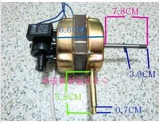 4 poles 220v 023a 55w fan motor 100 copper wire stand fan motor 4 poles 220v 023a 55w fan motor 100 copper wire stand fan motor electric keyboard keysfo Image collections