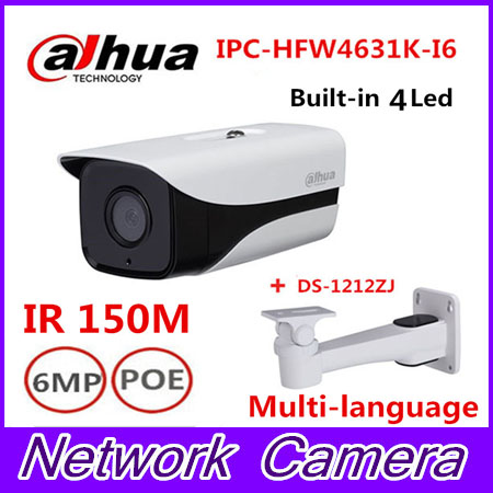 Original Dahua IPC-HFW4631K-I6 Stellar camera 6MP support POE IP67 IR150M cctv camera with bracket multi-language firmware