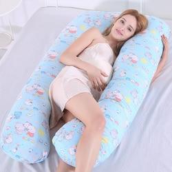 Printing Pregnancy Pillowcase Gravida U Type Waist Pillow Case Multi Function Side Protect Cushion Cover for Pregnant Women
