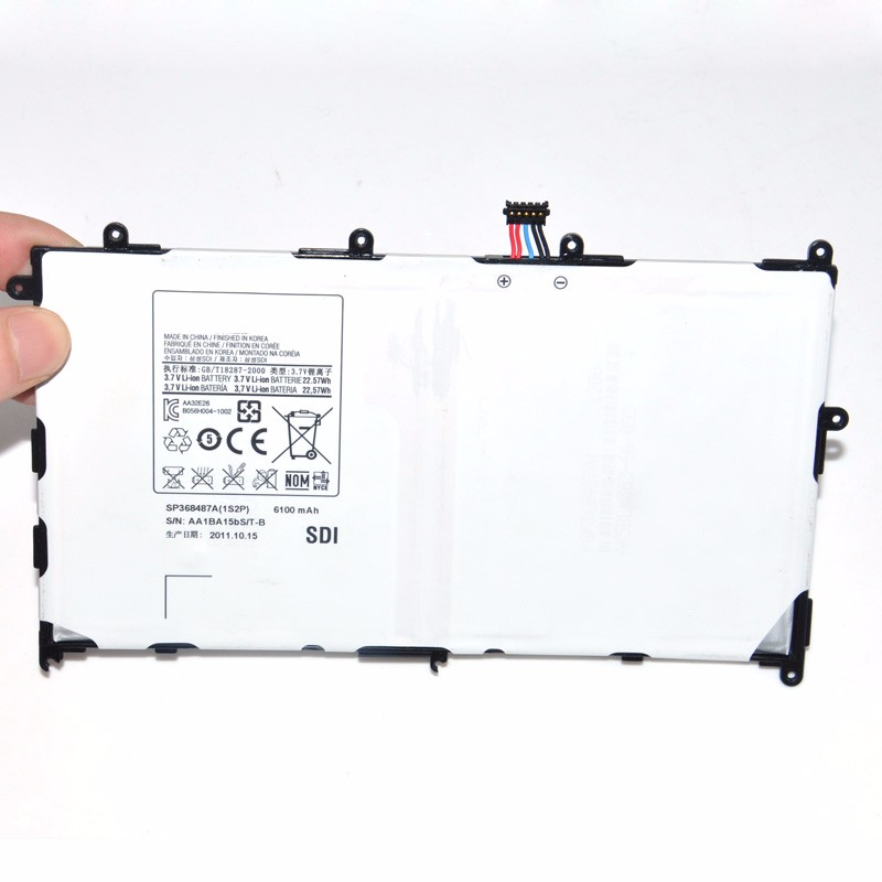 battery for samsung p7320 (10)