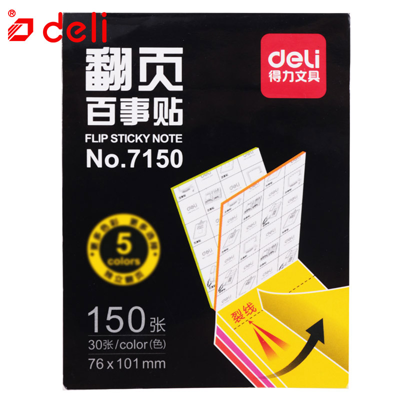 Deli flip stickers Memo paper for school & office 150 pages pad sticky instant stickers sticky label posted stationery supplies deli 300 pages set solid memo pad daily post stationery school