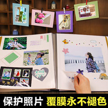 18 inch paste type DIY hand coated photo album this creative family album baby albums