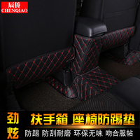 Car shaped microfiber leather anti kick plate Seat anti play mat For Mitsubishi ASX 2013 2019 Car covers