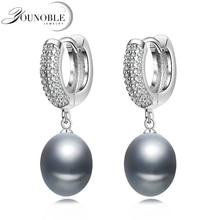 Real White Natural Freshwater Pearl Earrings For Women,trendy Wedding 925 Silver Korea Girls