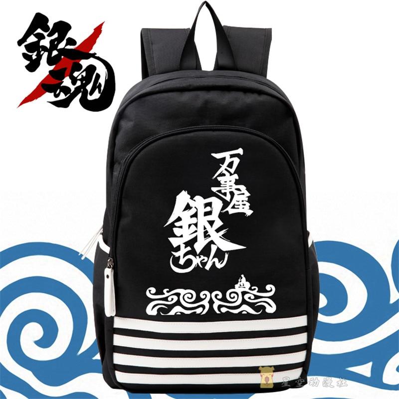 New Anime GINTAMA yo ro zu ya Canvas Printing Laptop Backpack School Bags for Teenagers Mochila Feminina Women Travel Bags dropship harajuku anime sword art online sao canvas galaxy luminous printing backpack school bags for teenagers mochila feminina