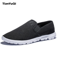 TianYuQi 2017 Popular Cheap Men Shoes Fashion Breathable Casual Shoes Outdoor Flat Lightweight Brand Footwear Comfortable