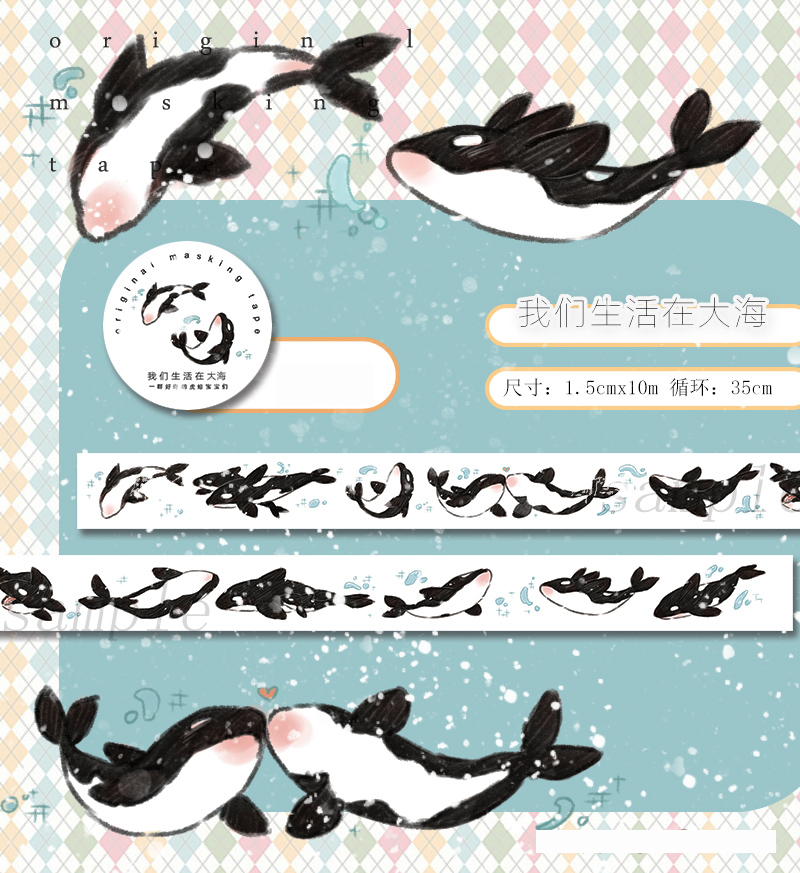 15mm*10m Original Lovely Baby Killer Whales Cute Grampus Decorative Washi Tape DIY Planner Scrapbooking Masking Tape Escolar