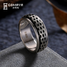 GOMAYA Women Mens 925 Sterling Silver Rings Gothic Vintage Rock Punk Cocktail Fine Jewelry Wholesale Gift Anillos