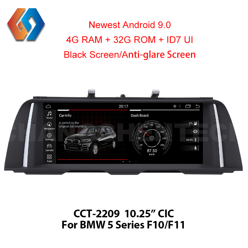 10 25 Android 9 0 for BMW 5 Series F10 F11 CIC Black Screen Car GPS