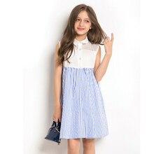 Kleita meitene 10 gadu vasaras kleita bezpiedurkņu svītrains dobi kleita mazuļu meitenei Vecums 6 7 8 9 10 11 12 13 14 gadi Bērnu kleita