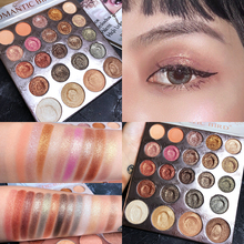 24 Colors Matte Shimmer Eyeshadow Palette Nude Makeup Pallete Glitter Pigment Smoky EyeShadow Cosmetic