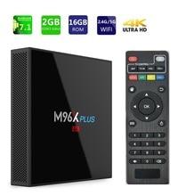 M96X плюс ТВ коробка Android7.1 Amlogic S912 64 бит 8 ядер 2 ГБ 16 ГБ 2,4 г + 5 г Wi-Fi BT4.0 LAN1000M 4 К комплект-топ Коробки Media Player